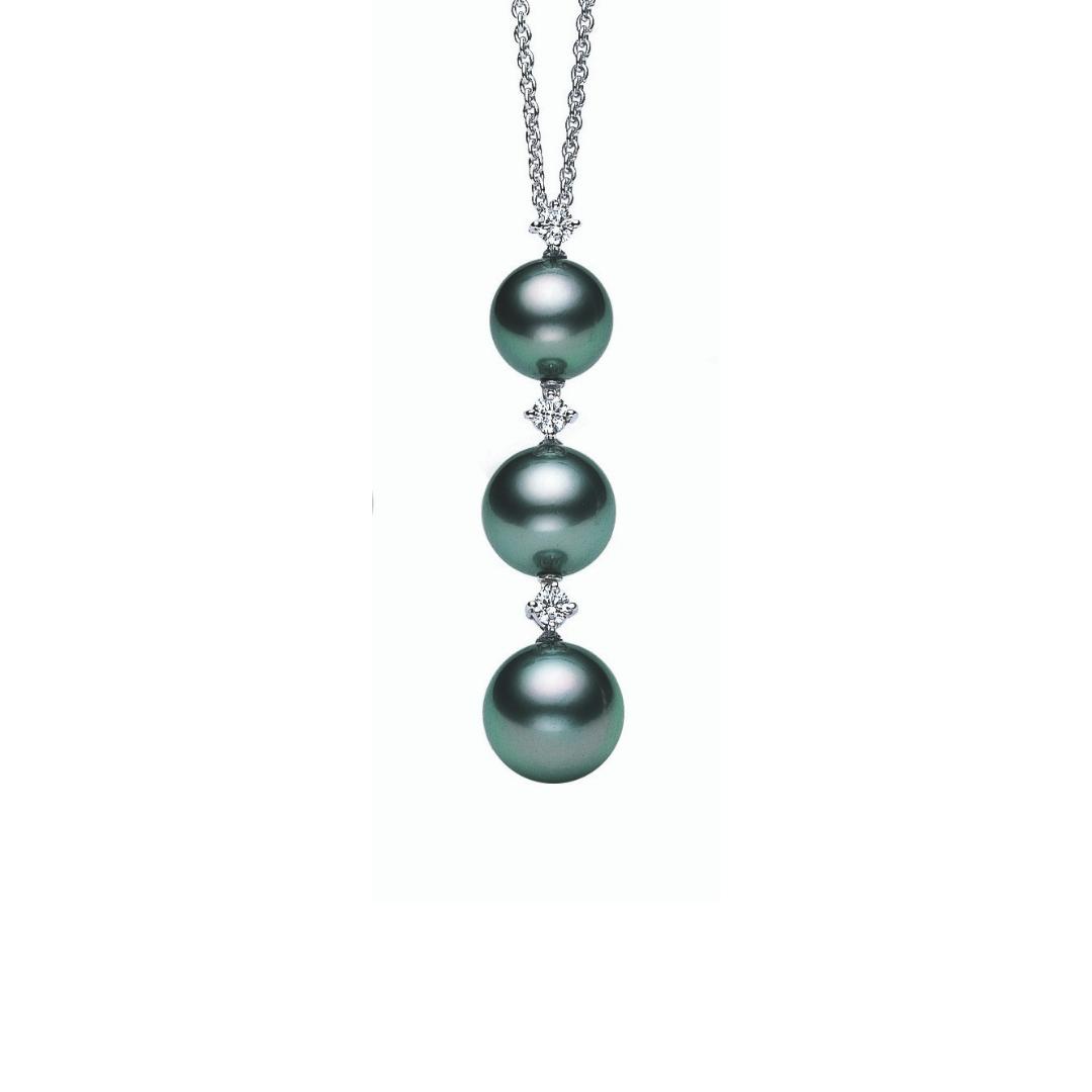 Mikimoto South Sea pearl drop pendant